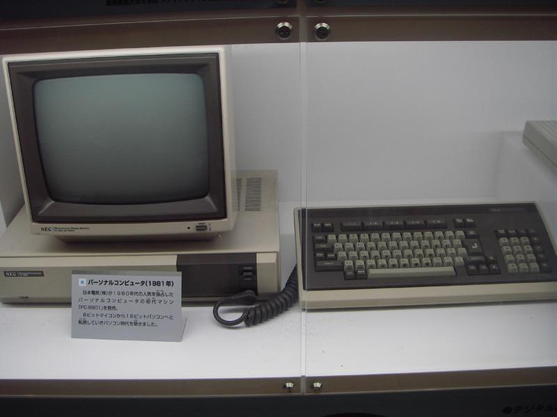 PC98・エミュレータ・パソコン初心者活用サイト navi研